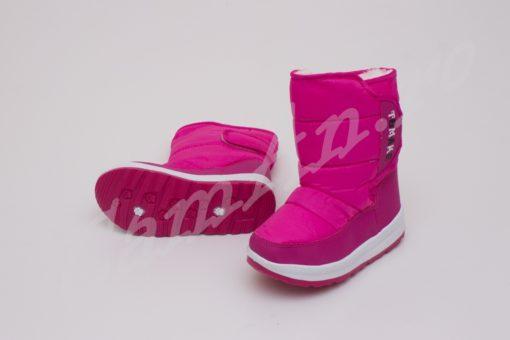 cizme roz fete